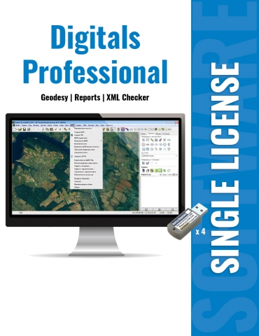 Digitals Professional (Geodesy | Reports | XMLChecker) Single License 4 робочих місця